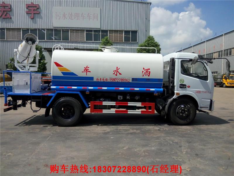 国五 东风福瑞卡8.5吨抑尘车
