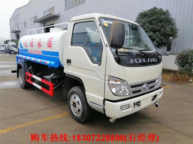 国五 福田5吨洒水车