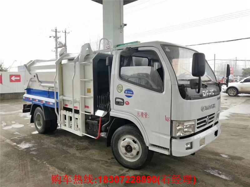 国五 东风小多利卡5方侧装压缩式垃圾车
