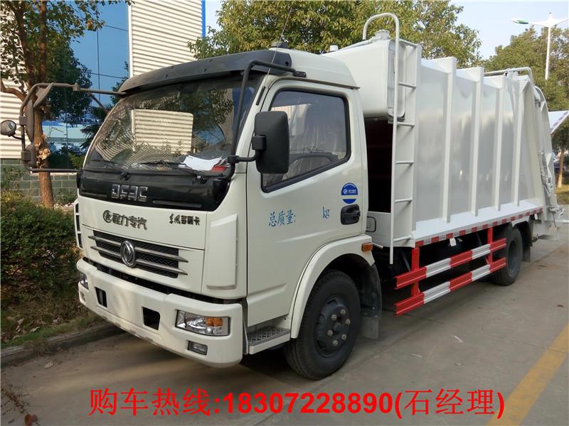 国五 东风大多利卡7方压缩式垃圾车