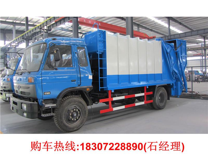国五 东风老款10方压缩式垃圾车
