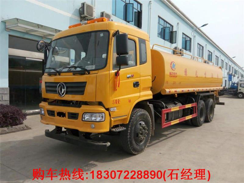 国五 东风御龙22吨洒水车