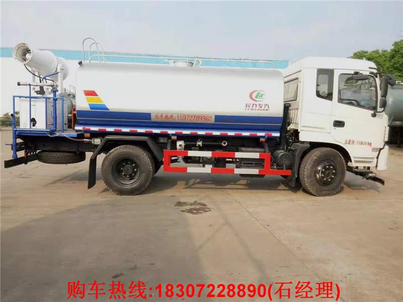 国五 东风专底12吨抑尘车
