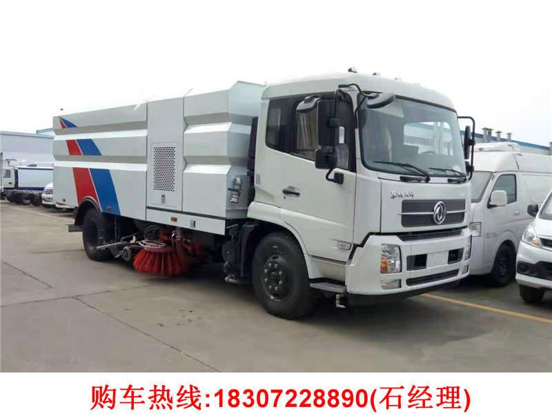国五 东风天锦洗扫车(水箱9方,垃圾箱7方)