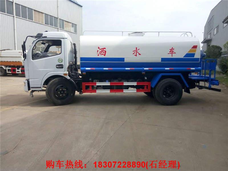 国五 东风福瑞卡10吨洒水车