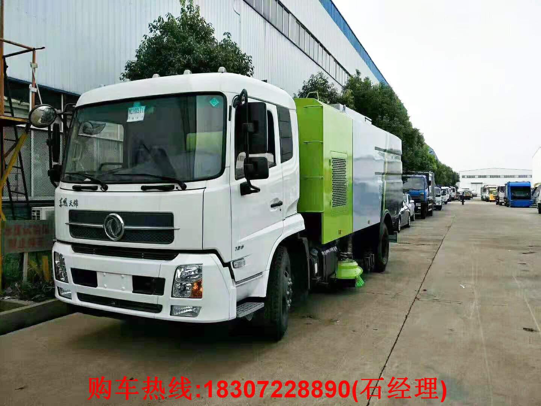 国五 东风天锦扫路车(水箱2方,垃圾箱7方)