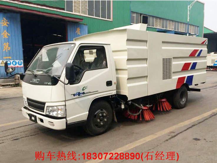 国五 江铃扫路车(水箱1方,垃圾箱4方)