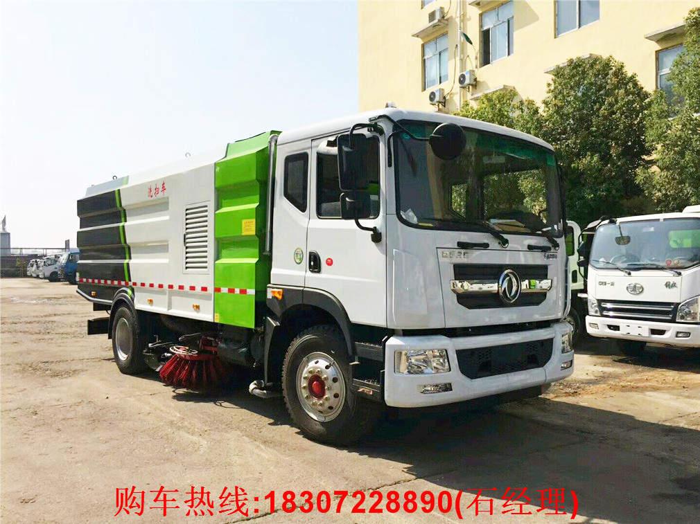 国五 东风D9洗扫车(水箱9方,垃圾箱7方)